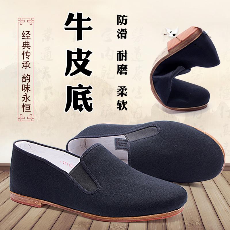 布鞋男老北京单鞋春牛皮底黑色手工中国风中老年爸爸休闲鞋礼服昵