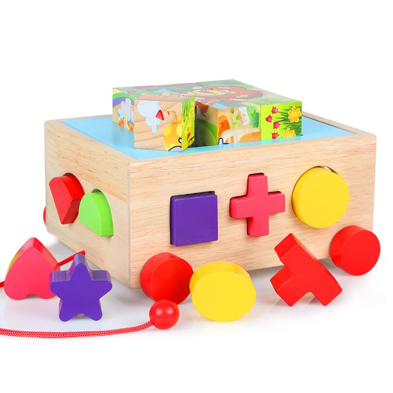 婴幼儿童益智积木玩具0-1-2-3周岁男女孩宝宝一岁半早教形状配对