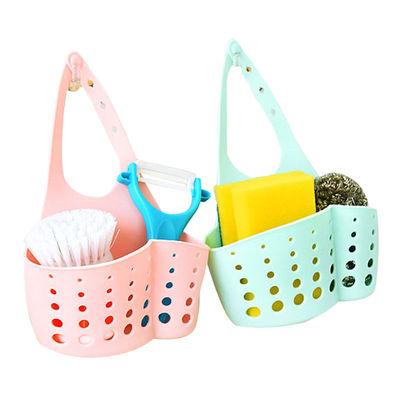【3个装】可调节按扣式水槽收纳挂篮厨房置物架收纳架沥水挂袋