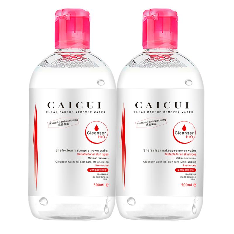 采萃卸妆水女脸部温和清洁眼唇三合一无刺激学生油液乳按压瓶正品