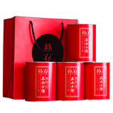 Pu Cun Zhengshan Small Tea Black Tea Bulk Packed Tongmuguan Black Tea Canned Gift Box 500g