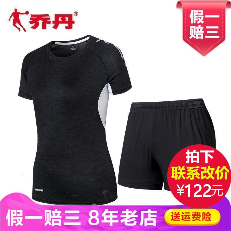 乔丹跑步服装运动服头圆领卫衣短裤大码女运动套装XNT2284227