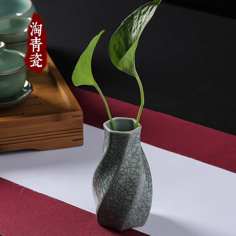 龙泉青瓷简约玻璃花瓶 客厅创意家居装饰插花花器 摆件