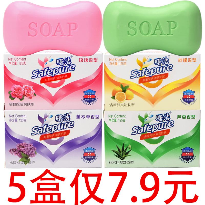 香皂香味持久香型洗澡沐浴全身玫瑰男女洗澡洁面皂家庭装肥皂清洁