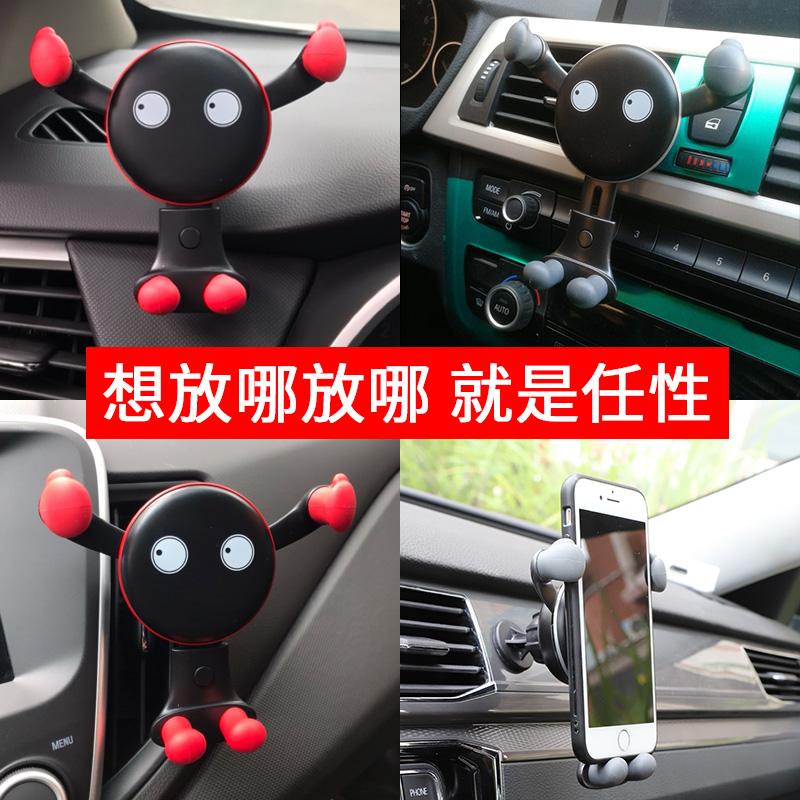 御千车载手机架汽车内出风口支架车上通用型多功能支撑导航手机座