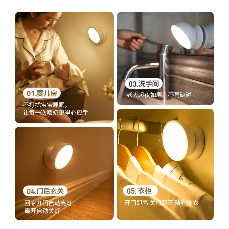 智能人体自动感应小夜灯泡可充电池式声控卧室床头家用过道台灯起