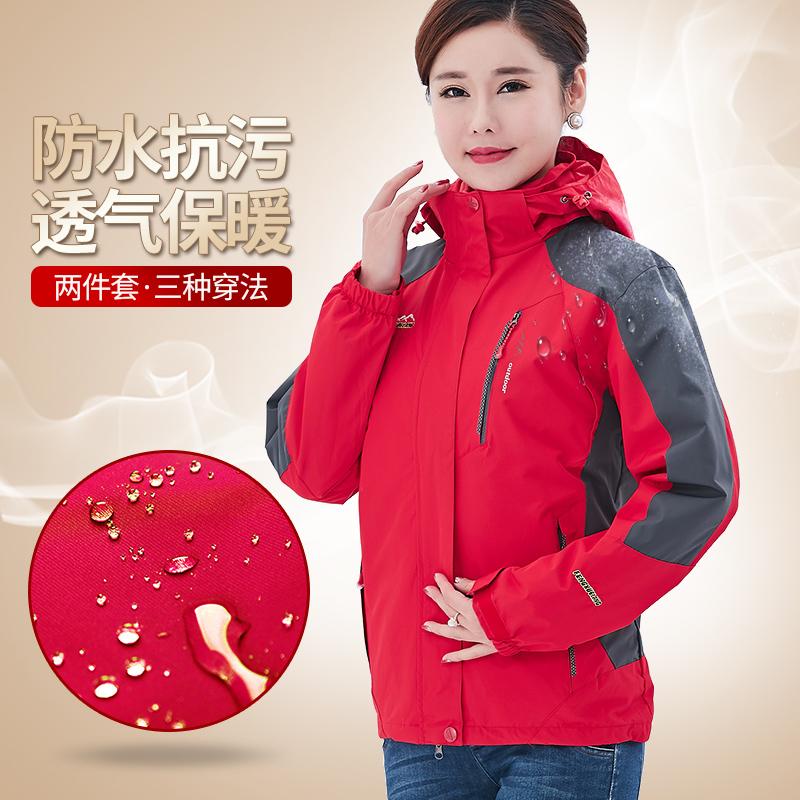冬季三合一冲锋衣女加绒加厚两件套防水外套户外中老年大码登山服