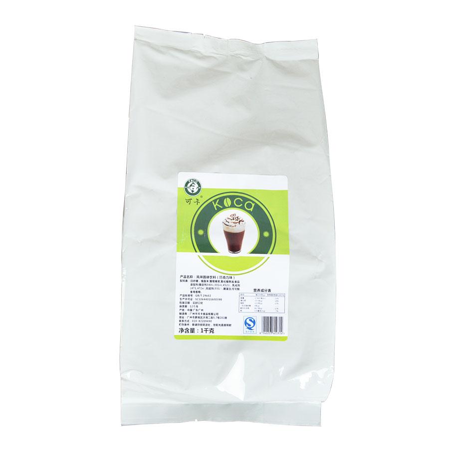 贡茶专用巧克力粉 可卡奶盖系列可可粉 贡茶奶茶原料 1000g