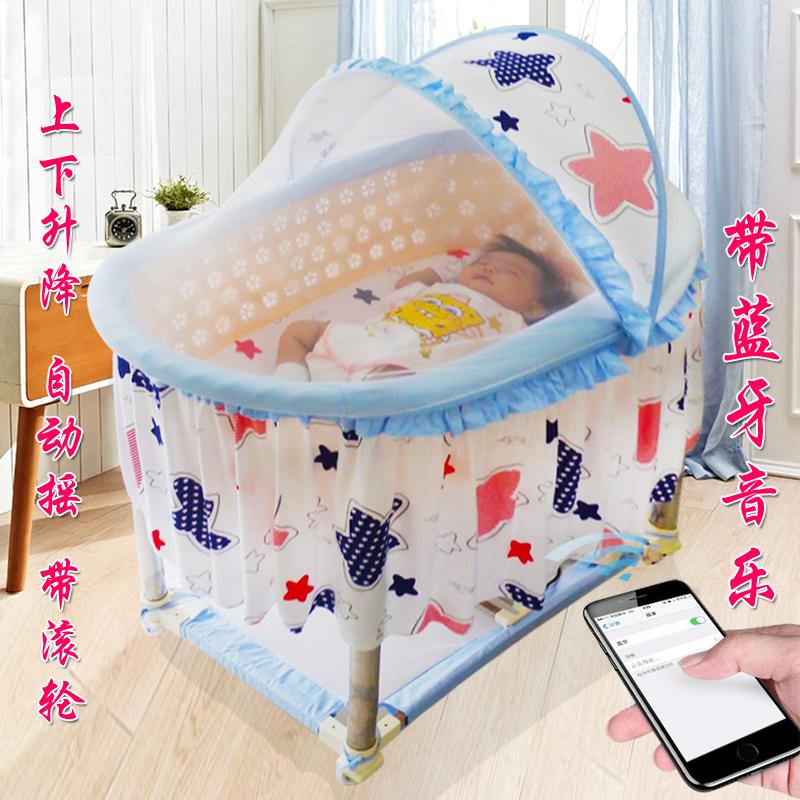 潮汕哄睡神器上下摇升降电动婴儿摇篮床声控自动摇摇床智能晃宝宝