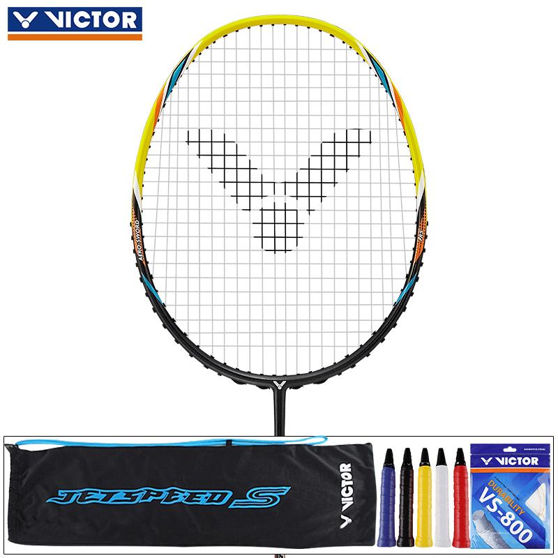 正品勝利VICTOR羽毛球拍 維克多全碳素專業進攻型球拍極速JS03H