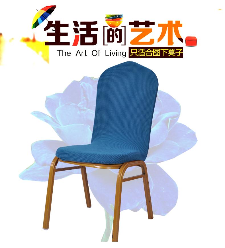 包邮酒店椅套 饭店宴会庆典婚庆婚礼 白色连体弹力椅子套椅套