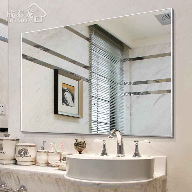 成泰龙 简约现代铝合金浴室镜卫生间镜子厕所防水壁挂酒店化妆镜