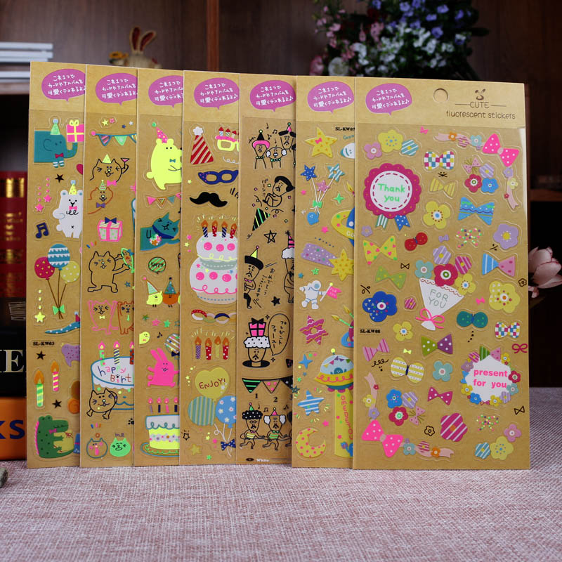 手工diy相册装饰材料配件工具可爱荧光派对儿童卡通贴纸生日礼品