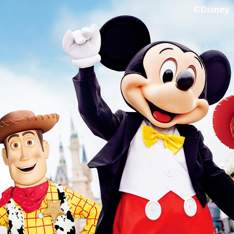 1  上海迪士尼乐园一日门票迪斯尼 日门票  上海迪士尼度假区