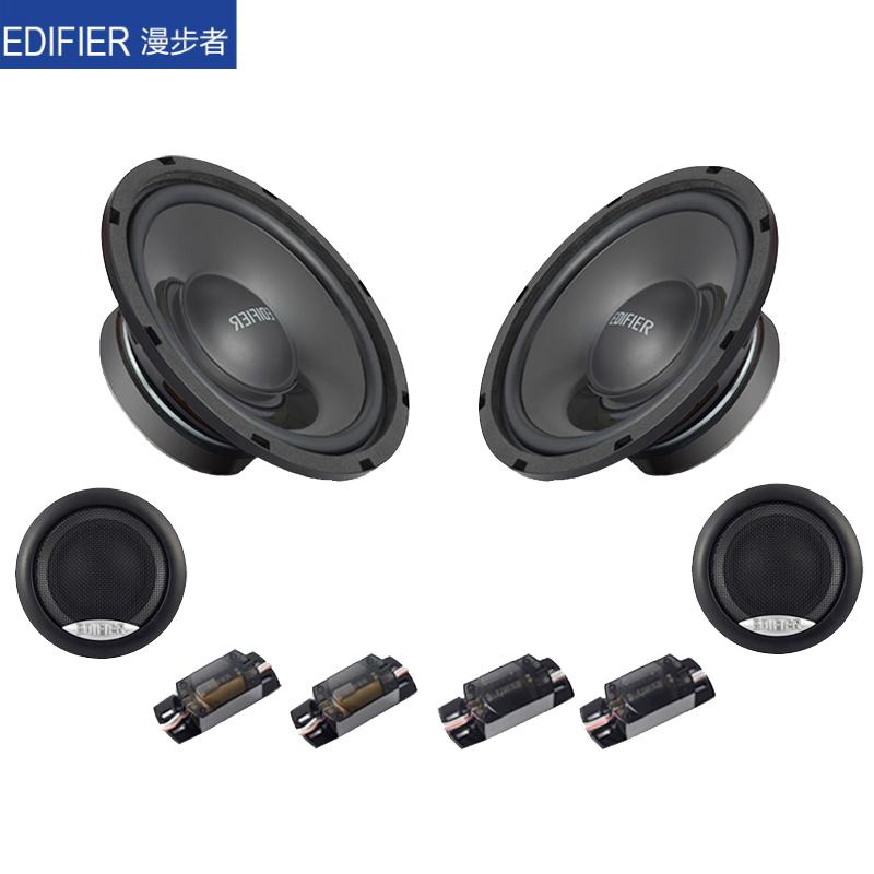 漫步者升级版汽车音响改装6.5寸车载重低音套装同轴喇叭扬声器