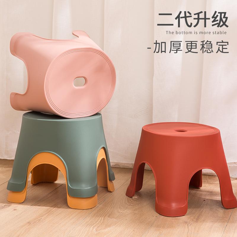 小凳子塑料凳子板凳家用儿童凳加厚卡通防滑踩脚胶凳脚踏宝宝矮凳