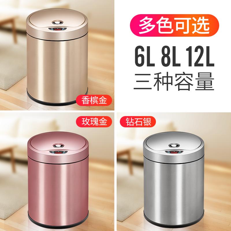 欧本家用智能感应式垃圾桶客厅卧室卫生间自动带盖创意电动大号