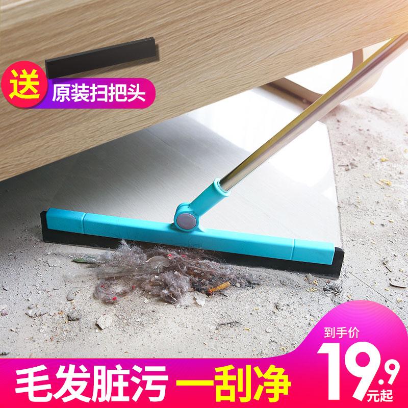 浴室刮水器地刮卫生间刮地板扫头发神器魔术扫把家用扫地扫水拖把