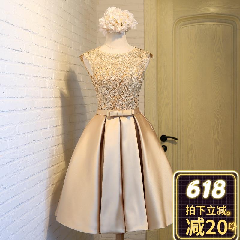 [淘寶網] 金色小禮服夏季短款顯瘦2018新款連衣裙宴會晚禮服女訂婚晚禮服