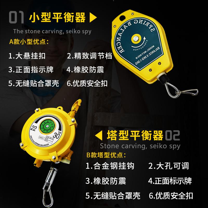 颉鹰弹簧平衡器吊1-3-5-9-15-22-30-40-50kg塔式平缩器弹力起重器