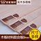 名兔E0多层板9mm生态板材胶合板柳桉芯三夹板三合家具衣柜背板