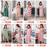 Lingerie female summer cotton short-sleeved Korean loose big yards long section of pregnant women tracksuit cotton pajamas spring and autumn knee