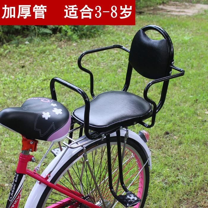 電動自行車兒童座椅後置小孩學生寶寶安全後坐加厚加寬棉雨棚防風