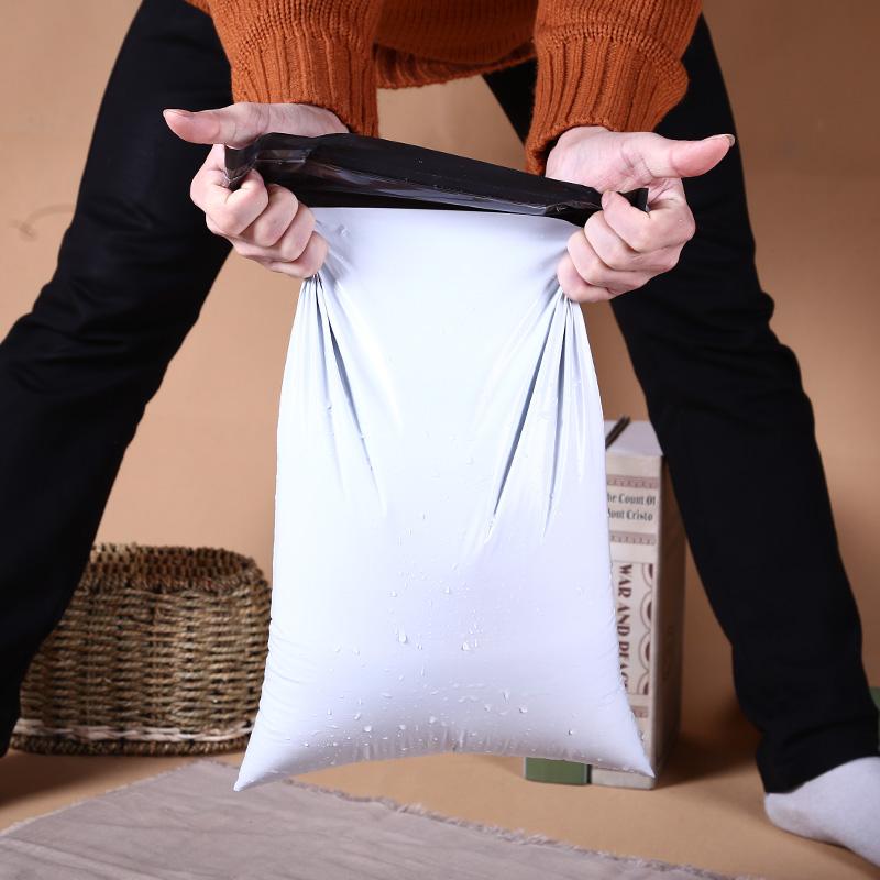 快递袋28x42 白色加厚高韧性定制淘宝打包防水塑料包装袋子小号小