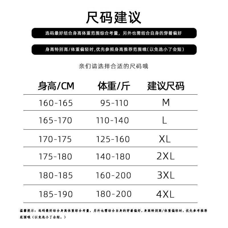 短袖t恤男潮流夏季男士宽松纯棉上衣2021新款ins潮牌情侣半袖体恤 No.3