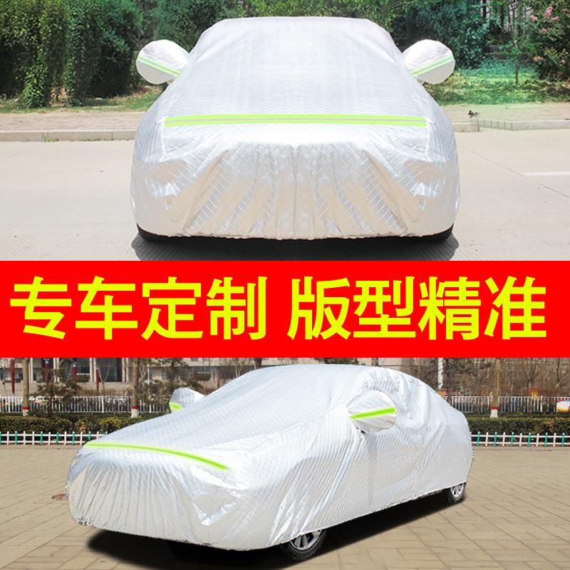 宝马3系x1x5x3车衣525l车罩5系320li防晒防雨隔热加厚棉