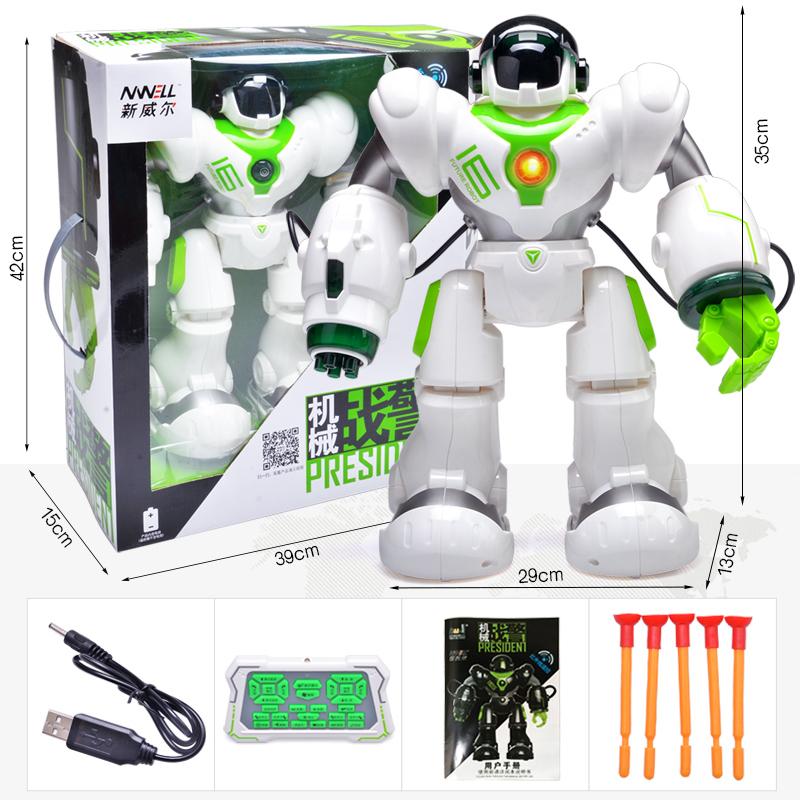 机械战警机器人男孩玩具遥控跳舞阿尔法智能对话儿童教育玩具男生