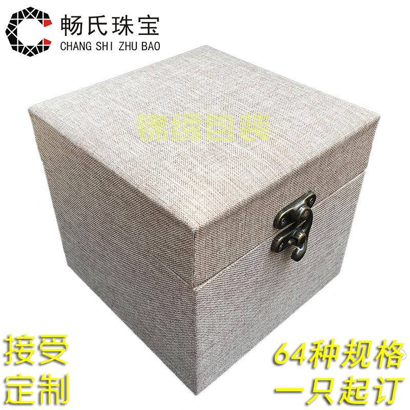 大号木质麻布锦盒 文玩瓷器摆件礼品盒 把件收藏收纳盒包装盒定制