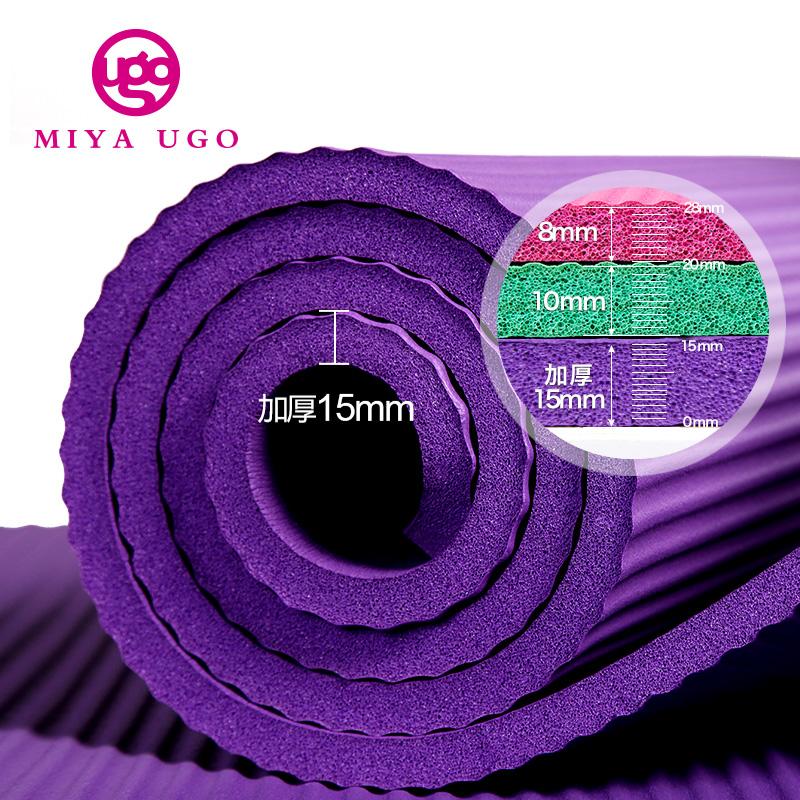 弥雅瑜伽垫初学者健身垫三件套加厚加宽加长防滑瑜珈垫男女运动垫