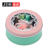 Sewing box schoolgirl strong line of small portable hand-stitched quarters cute mini sewing kit sewing kit home