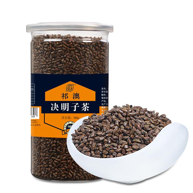 祁澳决明子茶 炒熟决明子花草茶散装可组合枸杞菊花菊苣泡茶500g