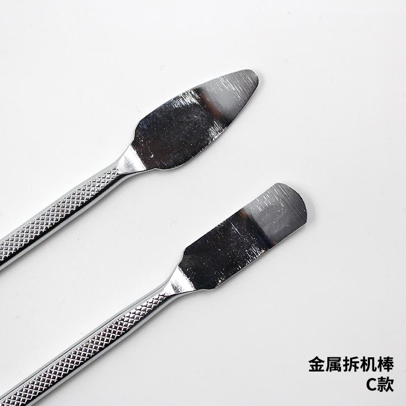 金属拆机棒苹果手机iphone笔记本电脑维修工具液晶屏开壳撬棍撬棒