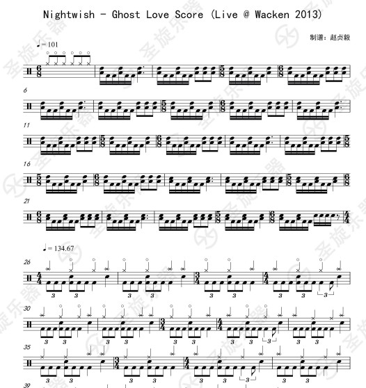 架子鼓谱 2013 Wacken Live Score Love Ghost Nightwish