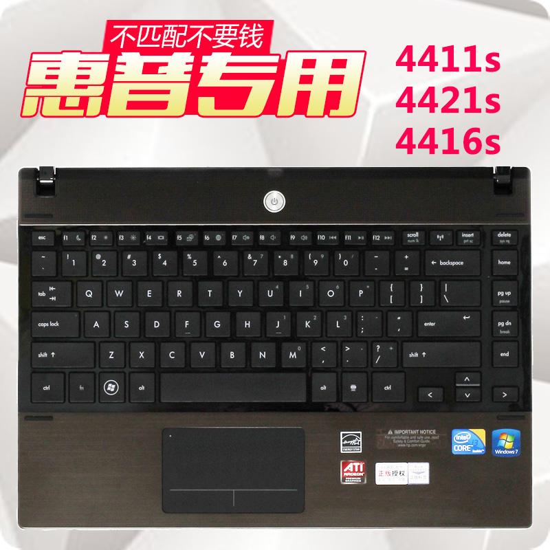 專用 惠普筆記本鍵盤膜14寸 probook 4411s 4421s 4321s 4416s