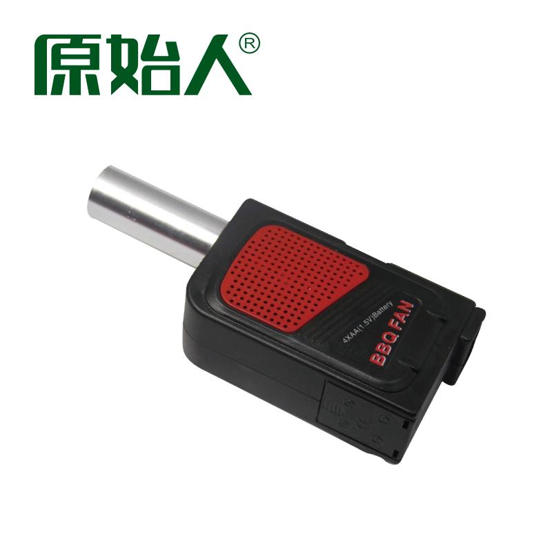 原始人 燒烤工具  戶外 電動鼓風機 燒烤配件 電動吹風機