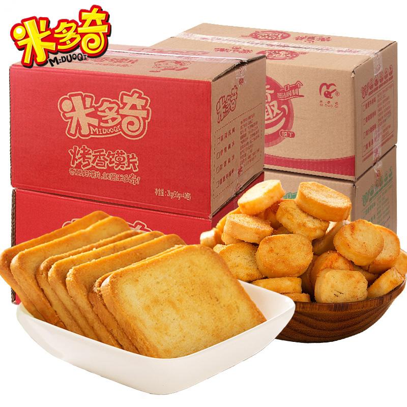 米多奇烤香馍片馍丁40包整箱2kg烤馒头片饼干早餐年货零食大礼包