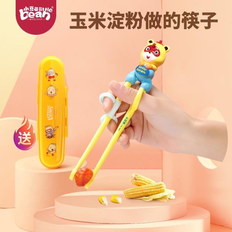 儿童筷子训练筷3岁2三4二段6岁神器幼儿筷辅助家用练习宝宝学习筷