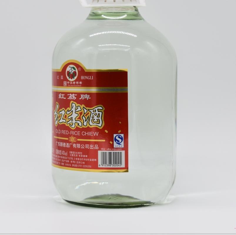 斤散装桶装白酒 10 度泡要酒果酒纯粮食广东米酒 40 红荔牌顺德红米酒