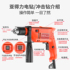 Manual Combination Household Tool Set Hardware Set Electrician Woodworking Repair Tool Box Electric Drill Combination