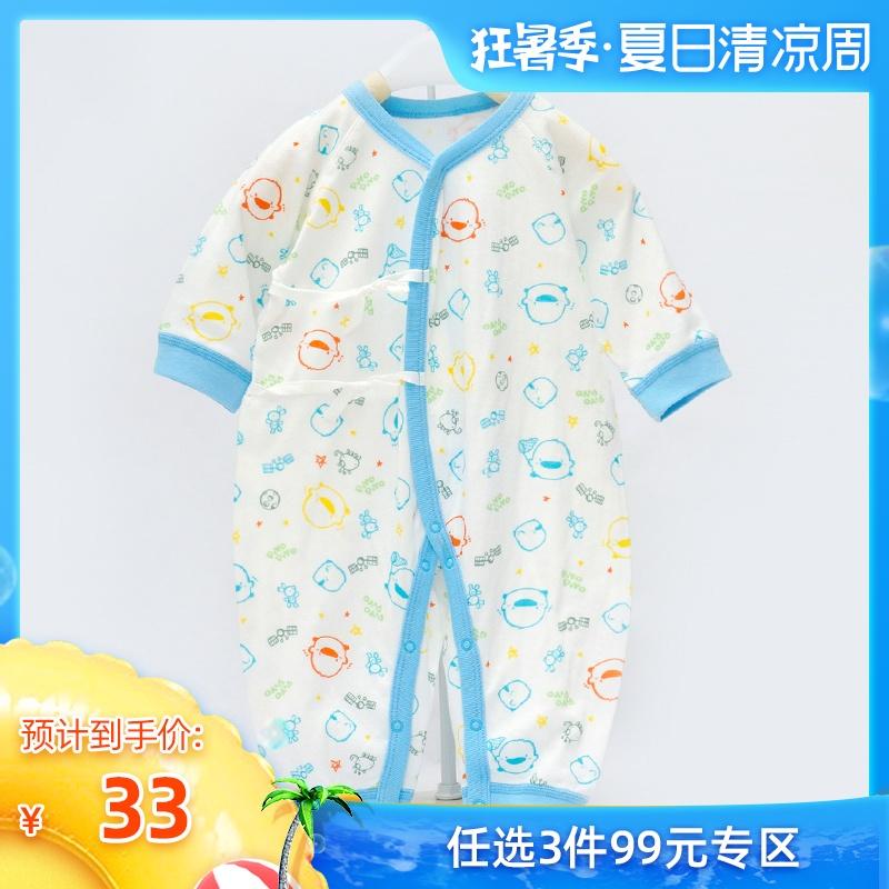 黃色小鴨新生兒哈衣爬服睡衣春夏內衣寶寶純棉兒童嬰兒連體衣長袖