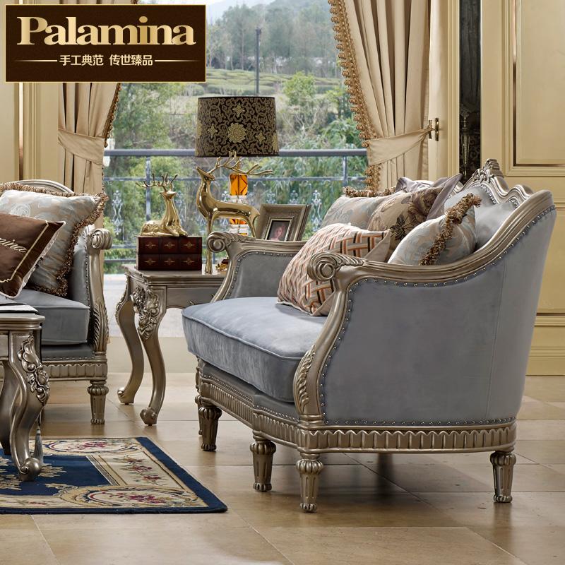 欧式皮布沙发简欧轻奢沙发真皮整装组合美式实木法式别墅客厅家具