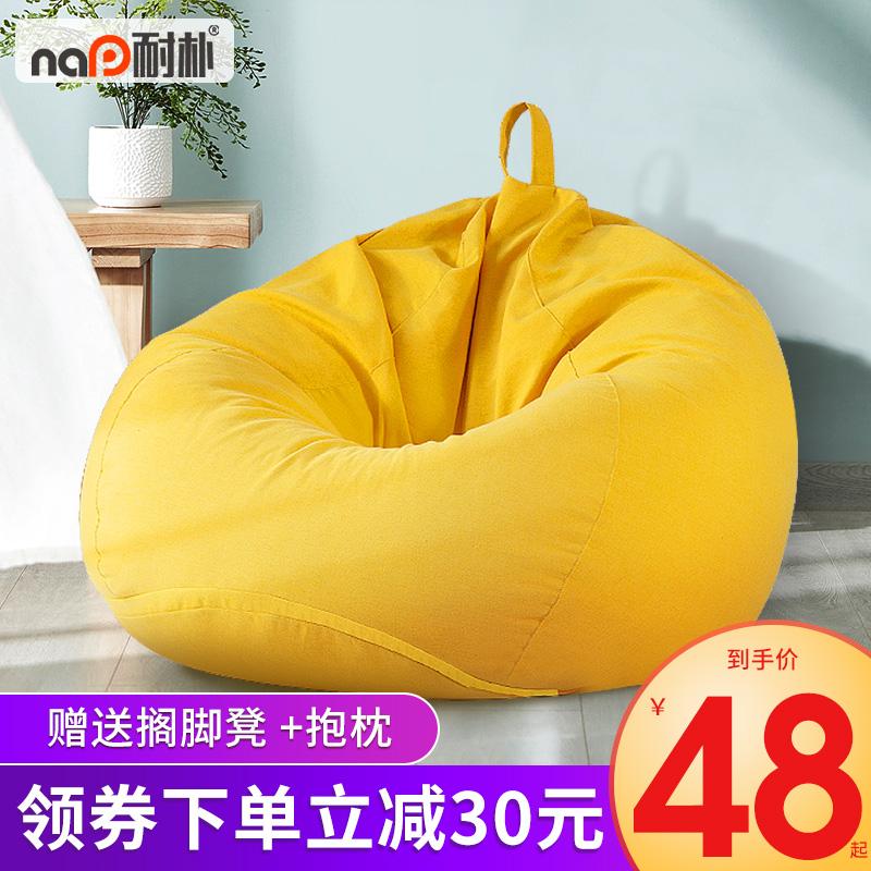 耐朴懒人沙发豆袋榻榻米单人小户型创意网红小沙发卧室阳台懒人椅