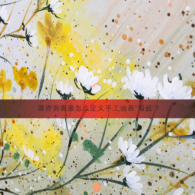 DUDUO都多|簡約現代手繪油畫 客廳餐廳花卉裝飾畫掛畫沙發背景墻