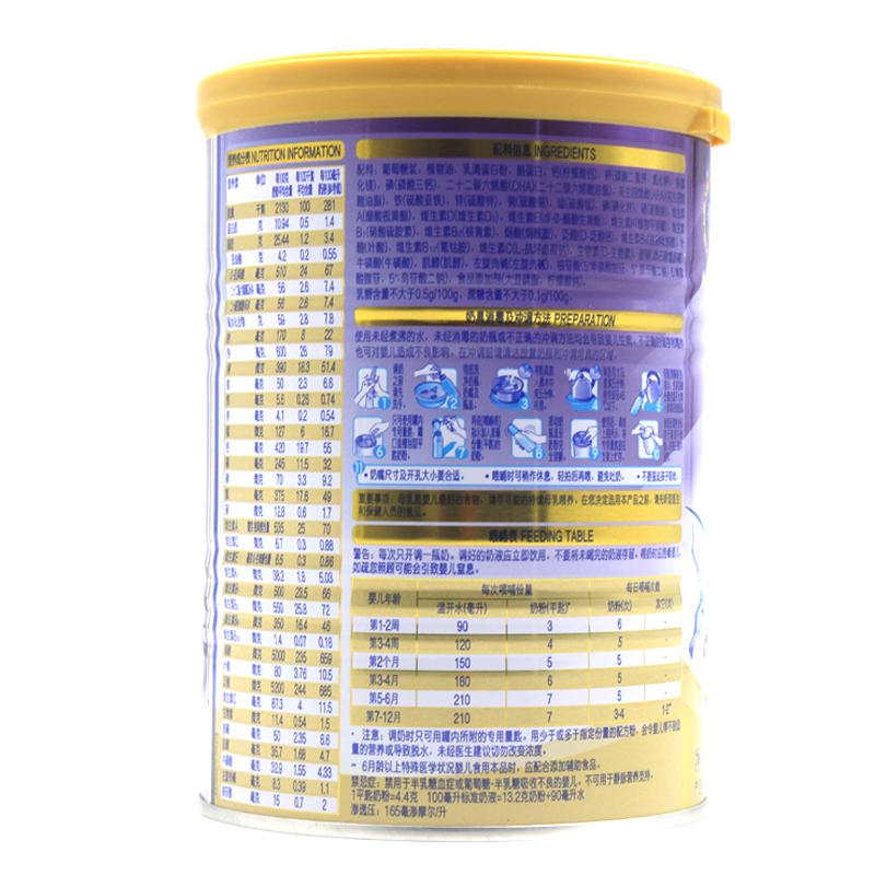 【18年10月】雀巢能恩AL110罐装400g克 婴儿宝宝无乳糖不耐受奶粉