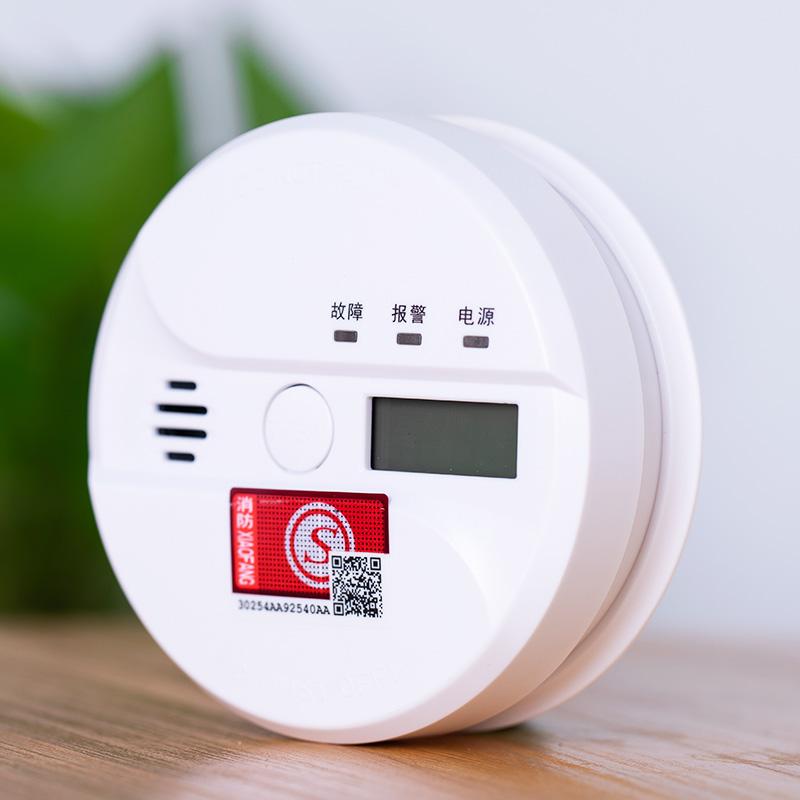 探测器厨房煤气煤烟泄漏检测仪 co 一氧化碳报警器家用蜂窝煤炉报警