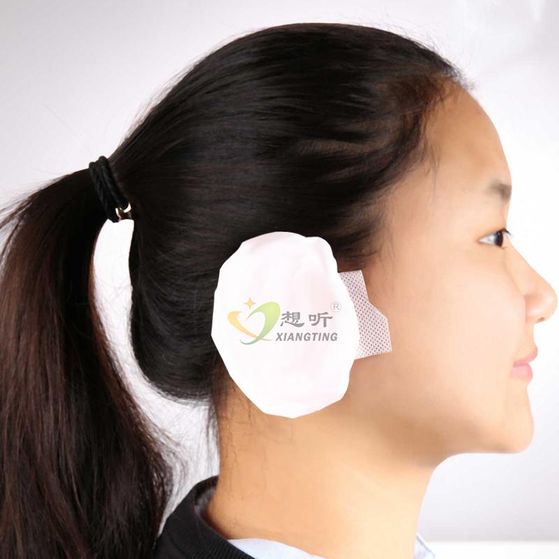 想听耳套固定贴防水耳贴耳套防侧漏配件(100个)